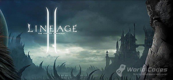 Lineage 2: Interlude