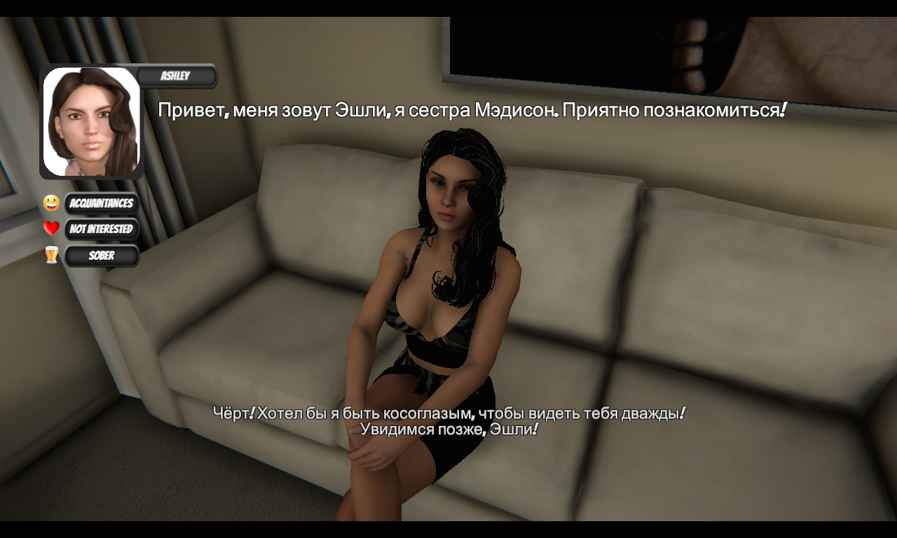 House Party Rus Text 2